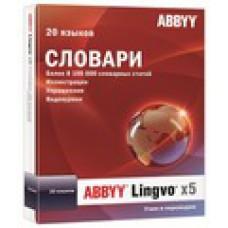 ABBYY Lingvo x5 20 языков Домашняя версия (коробочная) Цена за одну лицензию