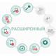 Kaspersky Endpoint Security для бизнеса Расширенный. Продление лицензии русской версии Версия на 1 год. Количество узлов(от 10 до 499)