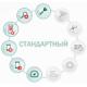Kaspersky Endpoint Security для бизнеса Стандартный. Базовая лицензия русской версии Версия на 1 год. Количество узлов(от 10 до 499)