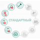 Kaspersky Endpoint Security для бизнеса Стандартный. Лицензия русской версии для академических учреждений Версия на 1 год. Количество узлов(от 10 до 499)