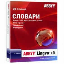Словарь ABBYY Lingvo x5 Английский язык