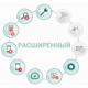 Kaspersky Endpoint Security для бизнеса Расширенный. Media Pack Дистрибутив. Русская версия