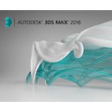 3ds Max 2016. Лицензии Commercial New локальная лицензия (G1)