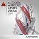 AutoCAD Raster Design 2014. Лицензии Commercial New сетевая версия (англ)