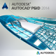 AutoCAD P&ID 2014. Лицензии Academic Edition New сетевая версия (рус)