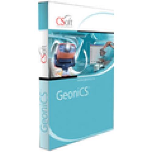 GeoniCS ГЕОМОДЕЛЬ v.14.x, сетевая лицензия, серверная часть.