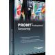 PROMT Professional «Госсектор». Лицензия для коммерческих организаций Цена за одну лицензию
