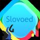 Французско <-> русский словарь Slovoed Deluxe со звуковым модулем для Windows 7 Vista  XP количество лицензий(от 1 до 9999)