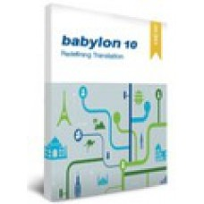 Corporate Edition 10. Лицензия Лицензия Win на 1 год
